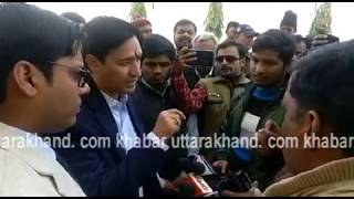 Dm Deepak Rawat get angry on the journalist's question, wondered what to say ... see video thumbnail