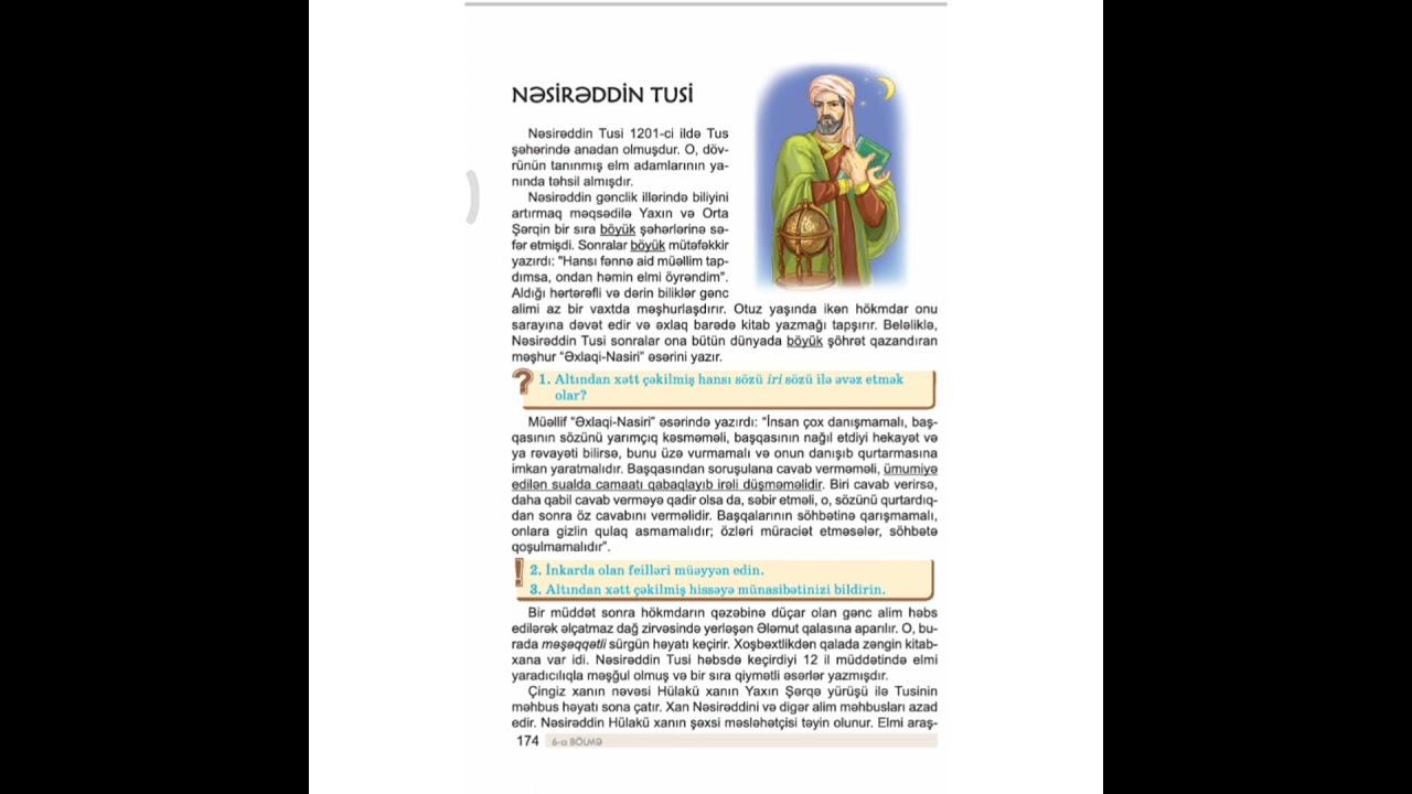 6 ci Sinif Riyaziyyat Dersleri Seh 173-174-175-176 Eyni Az Çox Ehtimallı Hadisələr