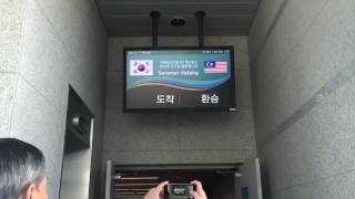 Download Video [VLOG] BTS 3rd MUSTER IN SEOUL DAY 1 & 2 MP3 3GP MP4