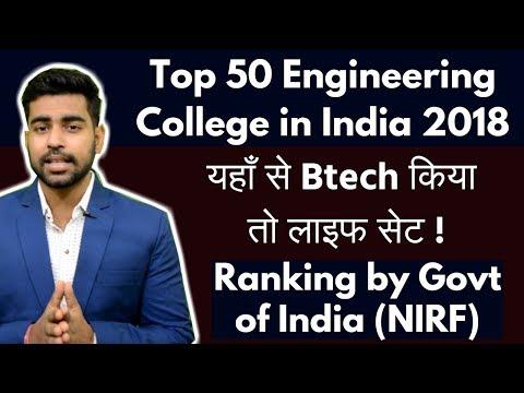 Top 50 Engineering College in India 2018 | NIRF - MHRD | Btech | Best Engineering College India
