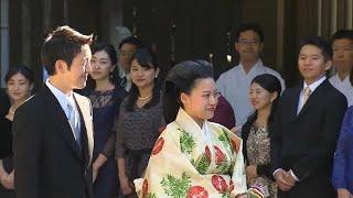 شاهد: حفل زفاف ملكي على الطريقة اليابانية