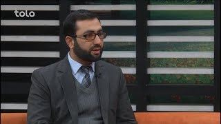 بامداد خوش - کلید نور - صحبت های محمد اصغر وکیلی پوپلزی استاد دانشگاه و جواب به سوالات شما