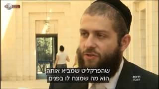 חדשות השבת - סיפורו של חסיד גור שבחר להיות פרקליט | כאן 11 לשעבר רשות השידור