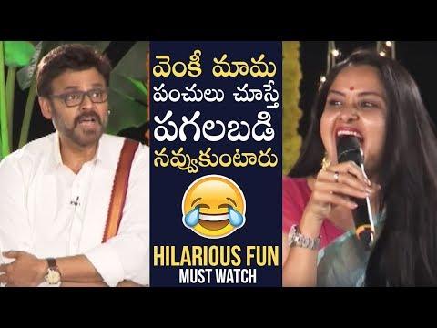 Venkatesh Making Hilarious Fun Like Never Before   Fun and Frustration   Manastars