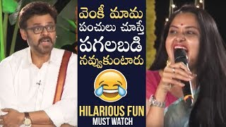 Venkatesh Making Hilarious Fun Like Never Before | Fun and Frustration | Manastars