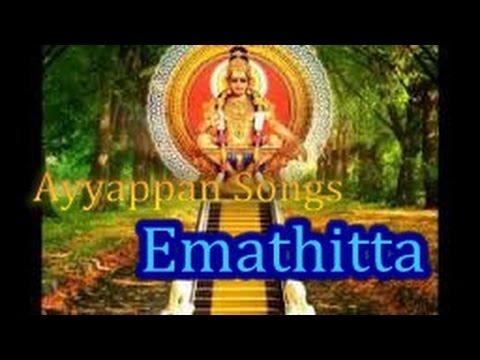 emathitta-song-hd---varuvan-manikandan-|-ayyappan-video-songs