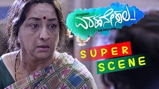 Kannada Scenes | Dhananjay Describes His Mother Lakshmi To His Friends | Eradanesala Kannada Movie