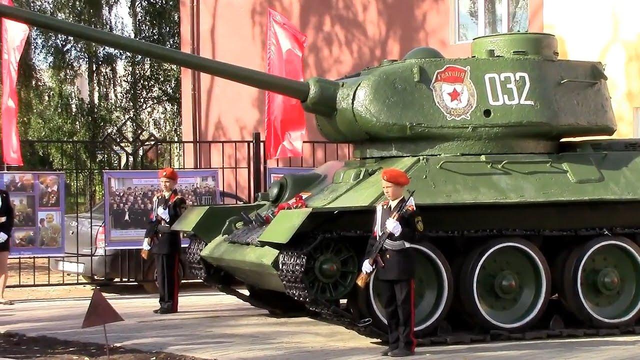 День танкиста в России 2016