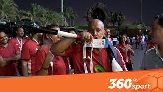 Le360.ma •أجواء خاصة في ملعب القاهرة الدولي قبل بداية مباراة مصر والكونغو