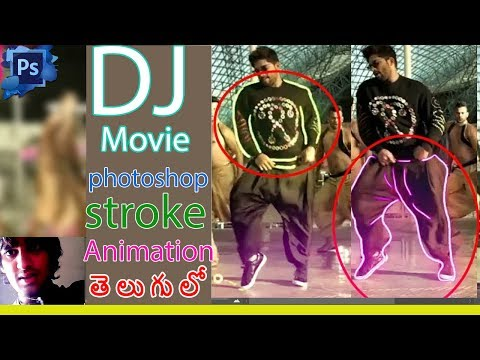 DJ Duvvada Jagannadham : Movie Video Song   Allu Arjun   Dress Animation in Photoshop   Telugu