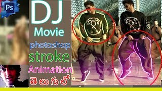 DJ Duvvada Jagannadham : Movie Video Song | Allu Arjun | Dress Animation in Photoshop | Telugu