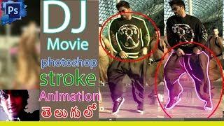 DJ Duvvada Jagannadham : Movie Video Song | Allu Arjun | Dress Animation in Photoshop | Telugu