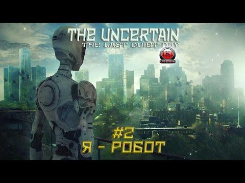 Сериал Мистер Робот 1 сезон Mr. Robot смотреть онлайн