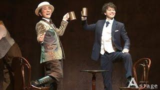 2017年4月8日(土)から日生劇場で上演となるミュージカル『紳士のため...