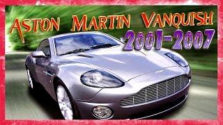 Aston Martin Vanquish (2001- 2007) - Описание.
