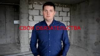 видео Преимущества квартир в новостройках от застройщика