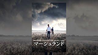 マーシュランド(字幕版) thumbnail