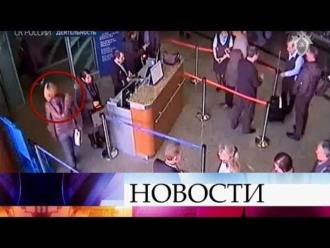 На заседании в Совбезе ООН Россия обнародовала кадры расследования дела Скрипалей.