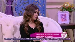 السفيرة عزيزة - شيماء البهي