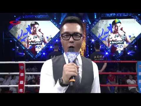 Zhu Xu (CHN) vs Kanchit (THA) introduction