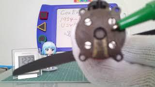 """アメリカ製 模型エンジン「COXエンジン049」(準備中)Made in America  Model engine """"COX engine 049"""" (getting ready)."""