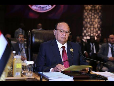 هادي يلتقي غريفيث ويطالبه بالضغط على الحوثيين  - نشر قبل 2 ساعة