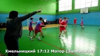 Гандбол. Турнир для юношей 2002 г.р. Хмельницкий - Мотор (Запорожье) - 21:19 (2 тайм)