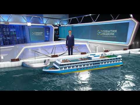 Sobytiya Nedeli / Studio / Dnepr Transport
