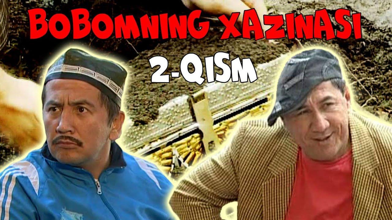 Bobomning xazinasi (o'zbek komediya serial) 2-qism | Бобомнинг хазинаси (комедия узбек сериал)
