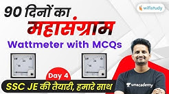 10:00 PM - SSC JE 2019-20 | Electrical Engg. by Ashish Sir | Wattmeter with MCQs