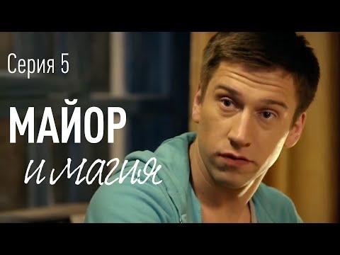 5 канал Украина онлайн. Смотреть 5 канал (Украина): прямая