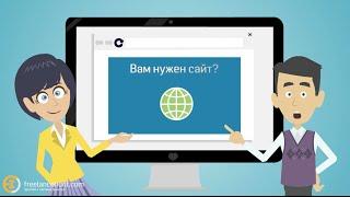 Freelancehunt.com(Потенциальный заказчик не уверен в безопасности удаленного сотрудничества? Покажите ему наш промо-ролик..., 2015-07-02T18:57:18.000Z)