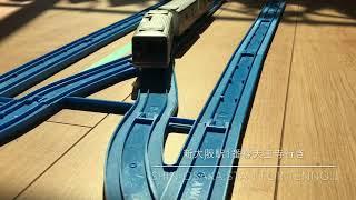 大阪メトロ御堂筋線新大阪駅をプラレールで再現してみた!