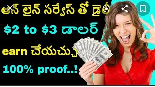 Earn money online#welcome bonus points 50 ## earn paytm cash daily
