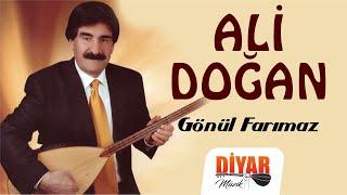 Ali Doğan - Gönül Farımaz (Official Audio) Resimi