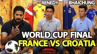 Football WC Final   France vs Croatia   Bhaichung Bhutia Favours France To Win The World Cup