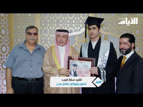 بالفيديو: الطالب حميدي مولع بالفضاء ويحلم بالتخصص بريادته  - 13:21-2018 / 7 / 15