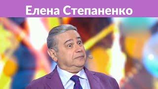 Смотреть Петросян отпраздновал развод со Степаненко онлайн