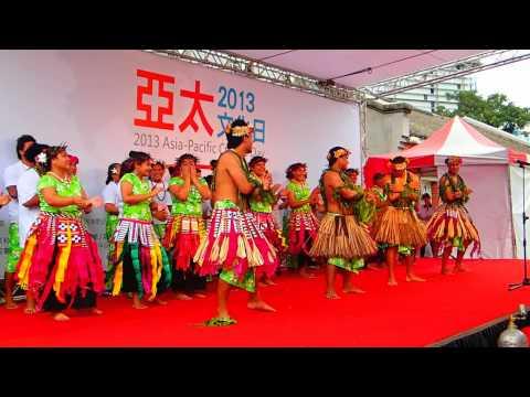 Asia-Pacific Culture Day : Tuvalu