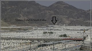 Mecca Aerial View During Hajj Accommodations