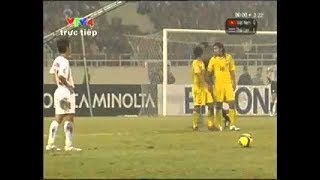 Chung kết lượt về AFF Cup 2008: Việt Nam 1-1 Thái Lan (bản full)