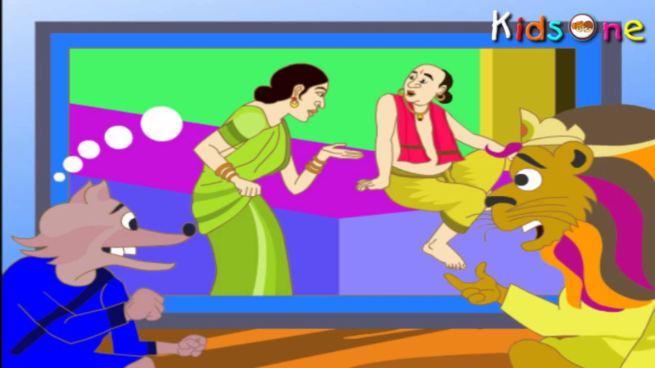 Panchatantra Stories In Telugu || with Animation - KidsOne