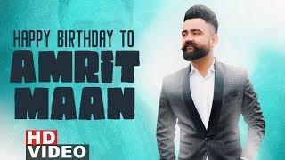 Birthday Wish | Amrit Maan | Birthday Special | Latest Punjabi Songs 2019| Speed Records