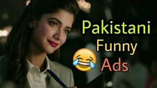 Pakistani Ads deserve an Oscar!   funny Ads   Every fun lover should watch this