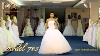 Свадебное платье с пышной юбкой из говрированного фатина №785
