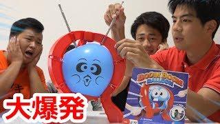 バカ面の風船に棒をぶっ刺すゲームで笑わない人はおかしい。