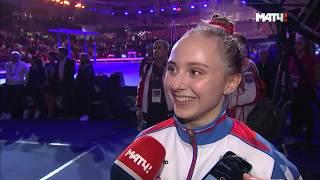Специальный репортаж Дмитрия Занина с чемпионата Европы по спортивной гимнастике 2019