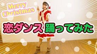 チャンネル登録はこちら http://bit.ly/ichikawamiori □お問い合わせはこちら ichikawamiori0212@gmail.com □Twitter @miorin_lemon212 ...