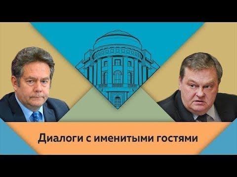 Н.Н.Платошкин и Е.Ю.Спицын