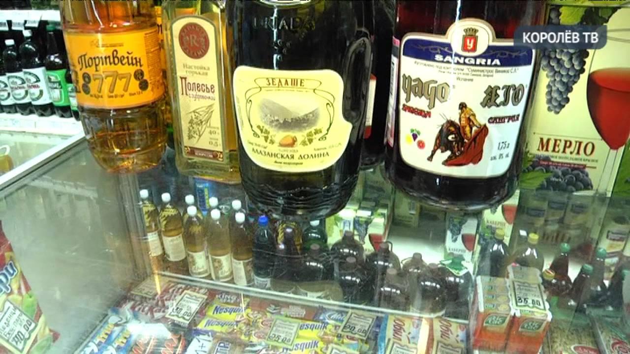 Каталог официального сайта ароматный мир. Лучшие алкогольные напитки в широком ассортименте на интернет-витрине и в магазинах москвы, санкт петербурга и других городах.